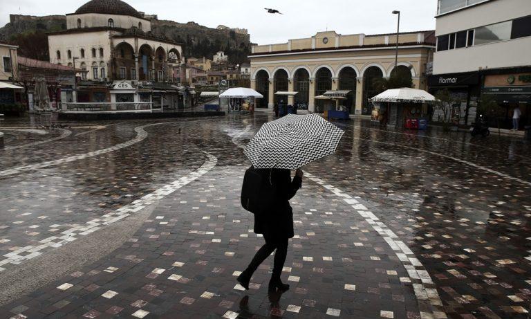 Καιρός 21/4: Βροχές και αισθητή πτώση θερμοκρασίας