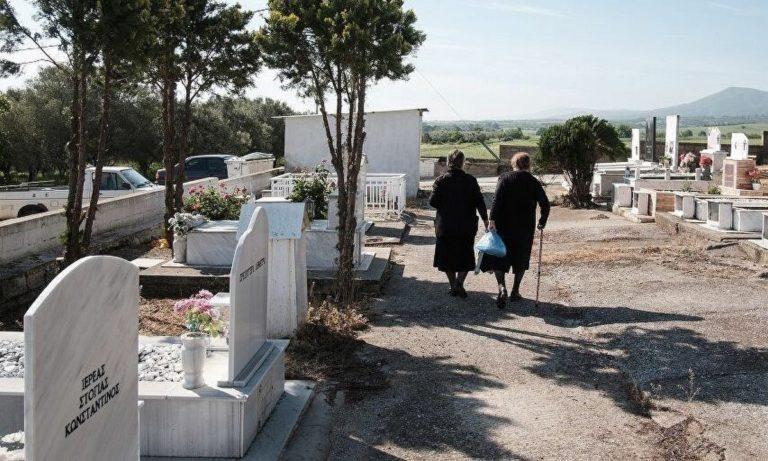 Κορονοϊός: Δήμος ανάβει τα καντήλια στο κοιμητήριο με ένα τηλεφώνημα!