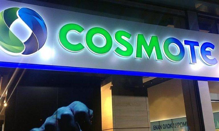 Cosmote: Δωρεάν κλήσεις προς σταθερά και κινητά από τη Μεγάλη Δευτέρα