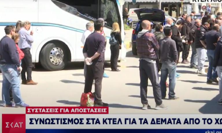 Κορονοϊός: Συνωστισμός στα ΚΤΕΛ για τα δέματα από το χωριό (vid)