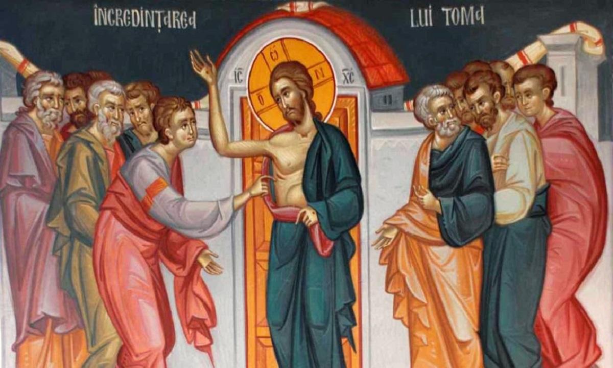 Εορτολόγιο Κυριακή 26 Απριλίου: Ποιοι γιορτάζουν σήμερα
