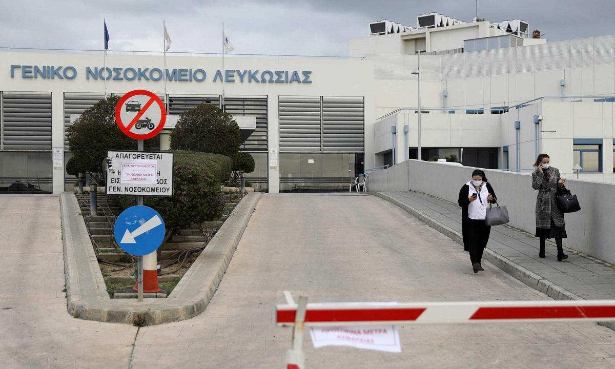 Κορονοϊός – Κύπρος: 21 νέα κρούσματα – Στα 616 συνολικά | sportime.gr