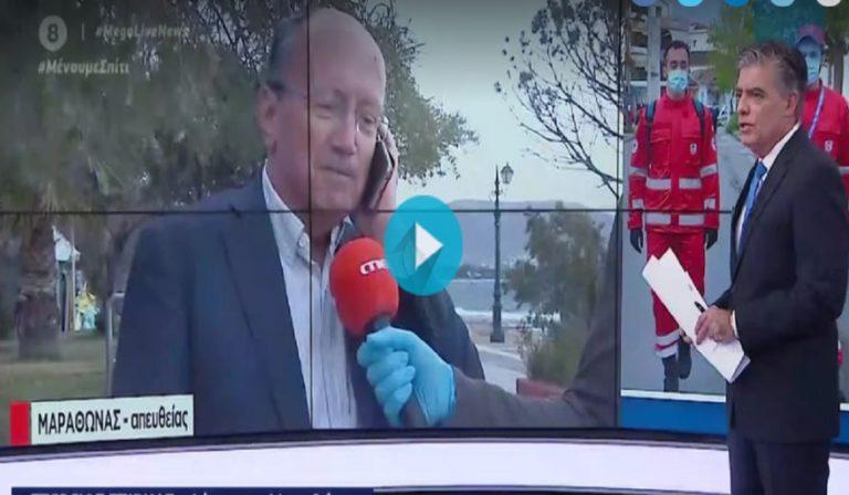 Δήμαρχος Μαραθώνα: Έχουν ανοίξει εξοχικά για το Πάσχα