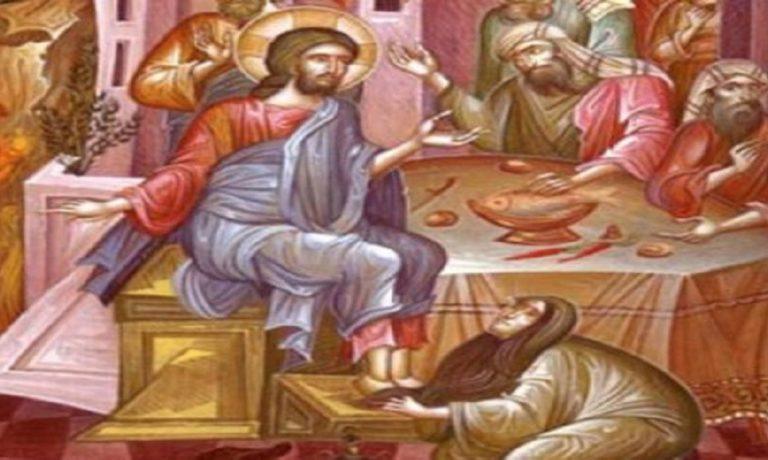 Εορτολόγιο Μ.Τετάρτη 15 Απριλίου: Ποιοι γιορτάζουν σήμερα