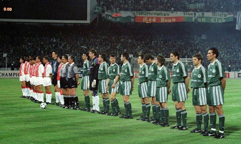 17 Απριλίου 1996: Το θαύμα του Παναθηναϊκού δεν ολοκληρώθηκε (vid)