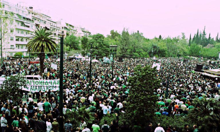 Παναθηναϊκός: Σαν σήμερα το συλλαλητήριο κατά Βαρδινογιάννη (vids)