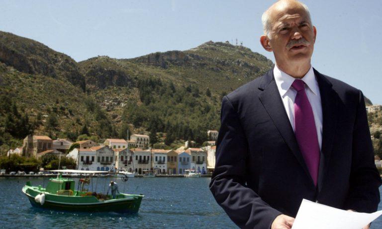 23 Απριλίου 2010: Ο Γιώργος Παπανδρέου ανακοινώνει το πρώτο μνημόνιο για την Ελλάδα (vid)