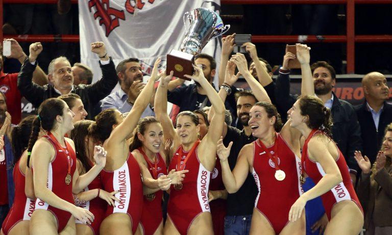 Στην κορυφή της Ευρώπης τα κορίτσια του Ολυμπιακού! (vid)