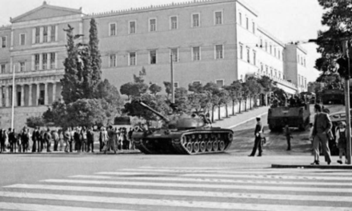 Σαν σήμερα: Το πραξικόπημα των Παττακού και Παπαδόπουλου (vids)