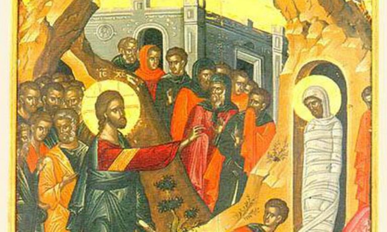 Εορτολόγιο Σάββατο 11 Απριλίου: Η Ανάσταση του Λαζάρου