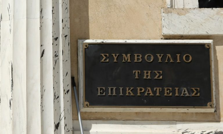 ΣτΕ: Εγκρίθηκε η δημιουργία κέντρου αποτέφρωσης νεκρών στον Ελαιώνα