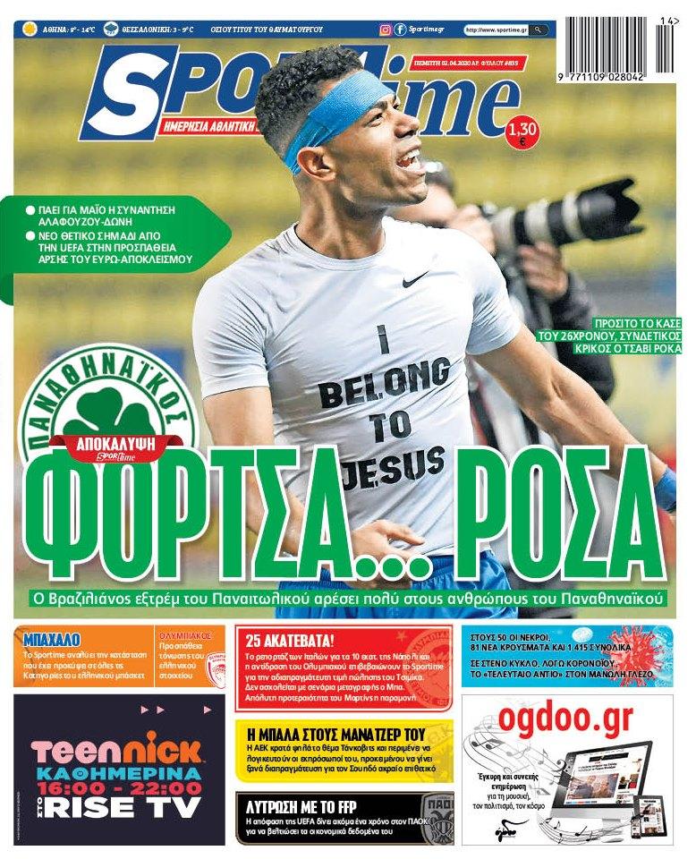 Εφημερίδα SPORTIME - Εξώφυλλο φύλλου 2/4/2020