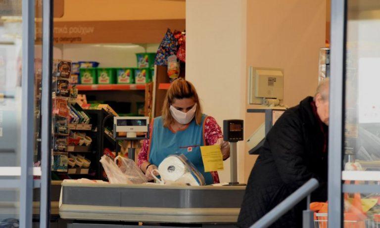 Καταστήματα – Ωράριο: Ανοιχτά τα σούπερ μάρκετ την Κυριακή λόγω Πάσχα
