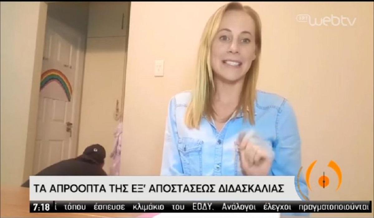 Koρονοϊος: Τα καθημερινά απρόοπτα της τηλεδιδασκαλίας για τους καθηγητές