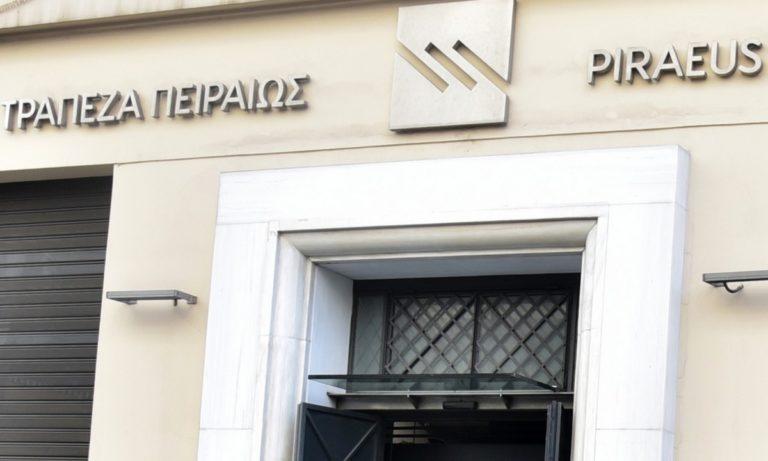 Τράπεζα Πειραιώς: Αναστολή 75 ημερών στις επιταγές για επιχειρήσεις που έχουν πληγεί