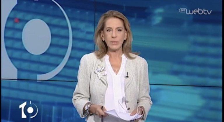 Η Όλγα Τρέμη παραιτήθηκε από την ΕΡΤ!
