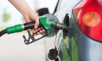 Τιμή πετρελαίου θέρμανσης