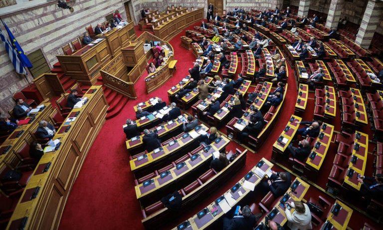 Βουλή Περιβαλλοντικό νομοσχέδιο
