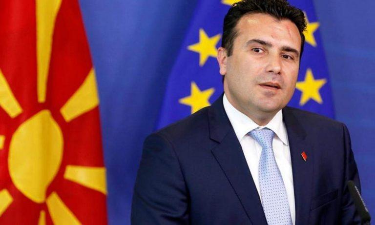 Ζάεφ: Η Βουλγαρία θα θέσει «βέτο» για τις ενταξιακές διαπραγματεύσεις της ΕΕ με τα Σκόπια