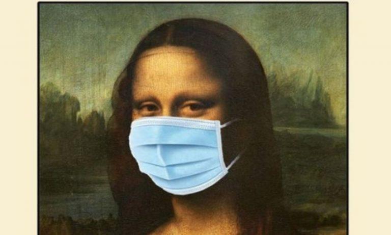 Αρκάς-απίθανος: «Επιστράτευσε» τη Τζοκόντα για τις μάσκες