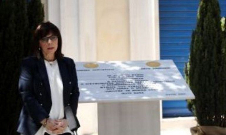 Σακελλαροπούλου: «Η τραγωδία να μην γίνεται θέμα πολιτικής αντιπαράθεσης»