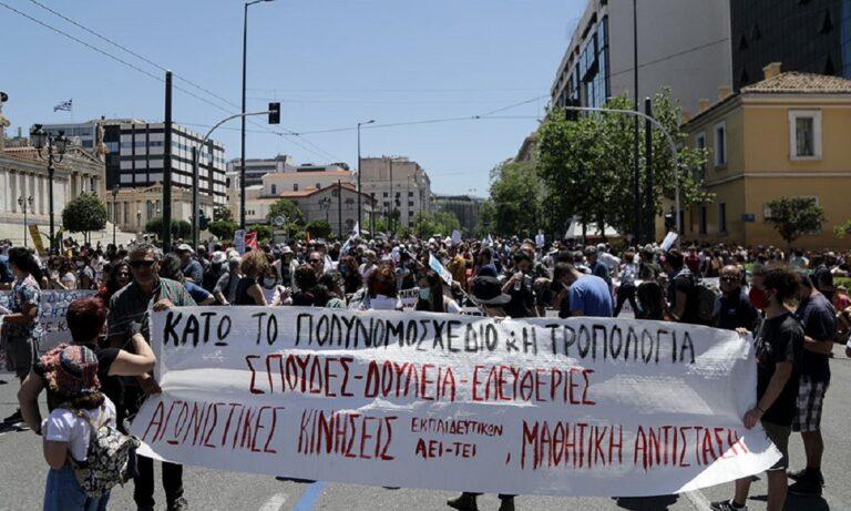 Πανεκπαιδευτικό συλλαλητήριο: Τεταμένο κλίμα έξω από τη Βουλή