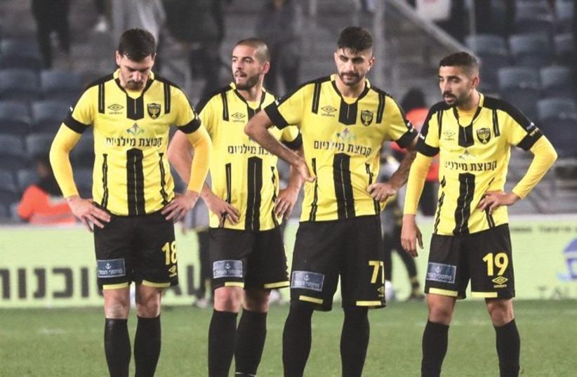 Χοσέ 25/5: Φιλικό με γκολ στο Ισραήλ - Sportime.GR