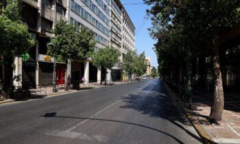 Κορονοϊός: Το μεταφορικό μέσο που θα περιορίσει τη μετάδοση του ιού