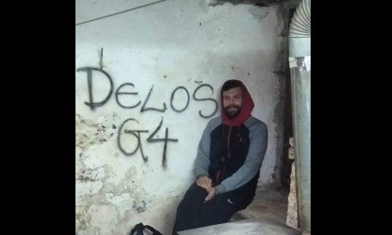 Το αντίο των οπαδών του ΠΑΟΚ στο  γνωστό tattoo Artist και ΠΑΟΚτσή Ντέλο
