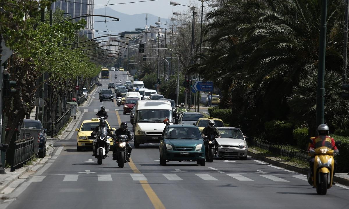 Απαγορευτικό μετακίνησης στο κέντρο της Αθήνας – Ποιοι δρόμοι κλείνουν!