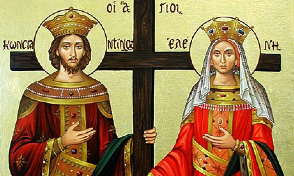 Εορτολόγιο Πέμπτη 21 Μαΐου: Ποιοι γιορτάζουν σήμερα