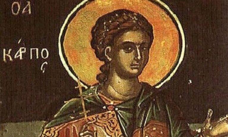 Εορτολόγιο Τρίτη 26 Μαΐου: Ποιοι γιορτάζουν σήμερα