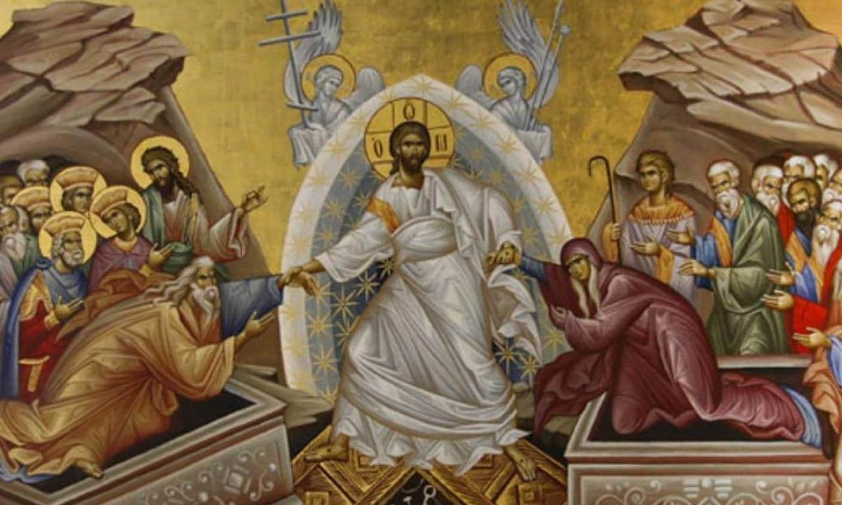Εορτολόγιο Τετάρτη 27 Μαΐου: Ποιοι γιορτάζουν σήμερα