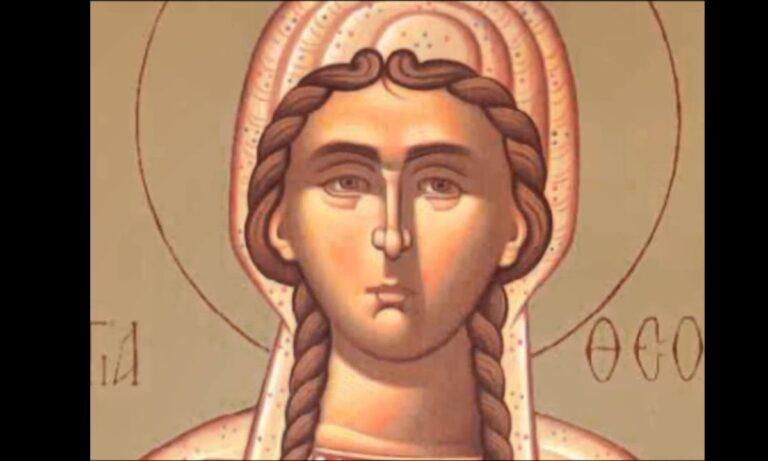 Εορτολόγιο Παρασκευή 29 Μαΐου: Ποιοι γιορτάζουν σήμερα
