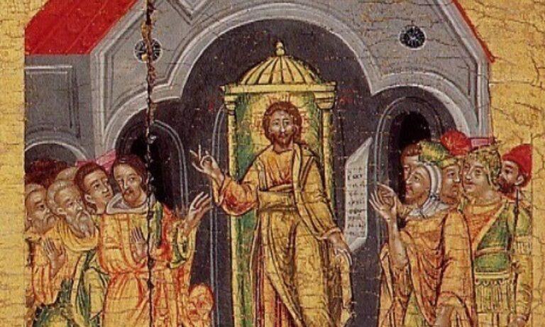 Εορτολόγιο Τετάρτη 13 Μαΐου: Ποιοι γιορτάζουν σήμερα