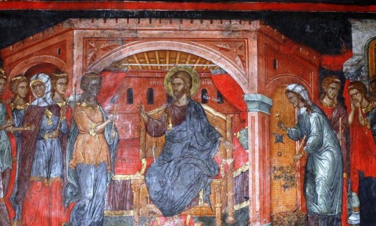 Εορτολόγιο Τετάρτη 20 Μαΐου: Ποιοι γιορτάζουν σήμερα
