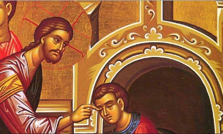 Εορτολόγιο Κυριακή 24 Μαΐου: Ποιοι γιορτάζουν σήμερα