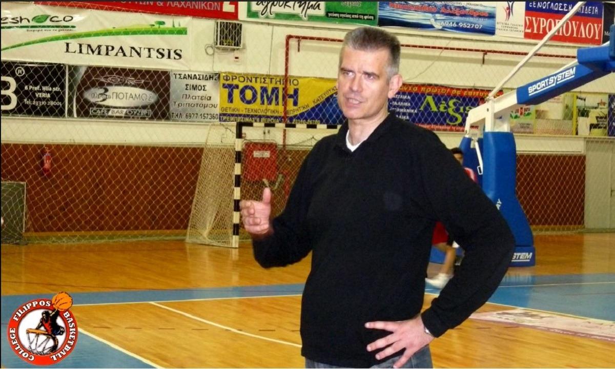 Φίλιππος Βέροιας: Αντί στεφάνου, ποσό στο Σύλλογο «Πρωτοβουλία για το Παιδί». Ο Δημήτρης Γκίμας έφυγε τόσο άδικα από τη ζωή το...