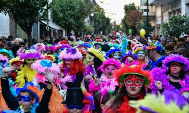 Πάτρα: Αναβάλλεται το καλοκαιρινό καρναβάλι – Πότε θα γίνει