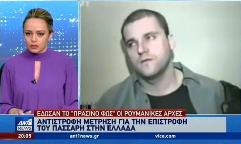 Κώστας Πάσσαρης: Στον δρόμο της επιστροφής στην Ελλάδα (vid)