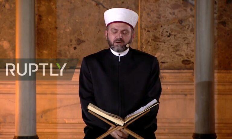 Ερντογάν: Απίστευτη πρόκληση! Διάβασαν το Κοράνι μέσα στην Αγιά-Σοφιά (vids)