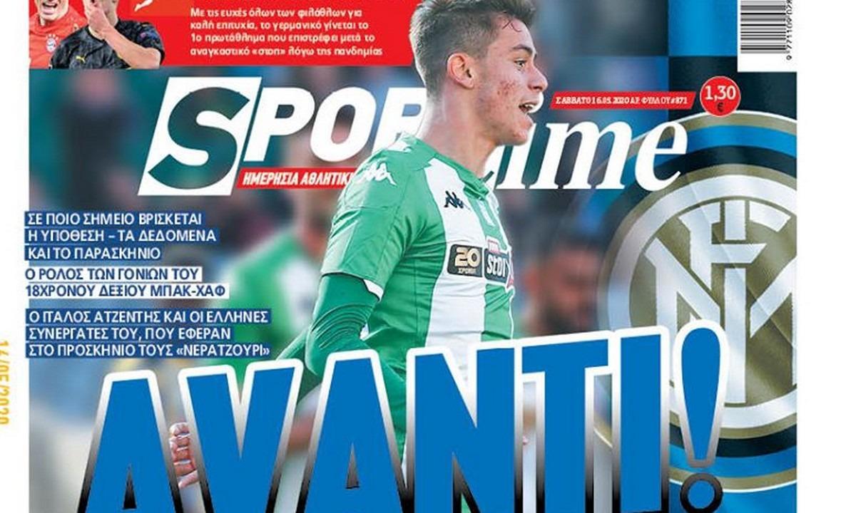 Διαβάστε σήμερα στο Sportime: Avanti - Sportime.GR