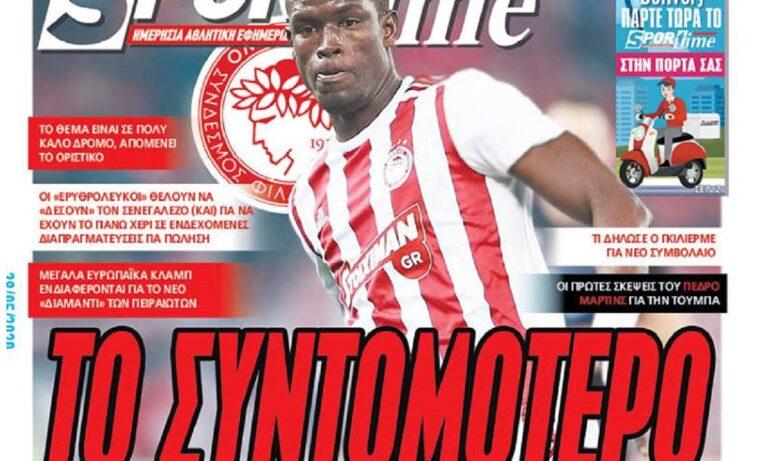 Διαβάστε σήμερα στο Sportime: «Το συντομότερο»