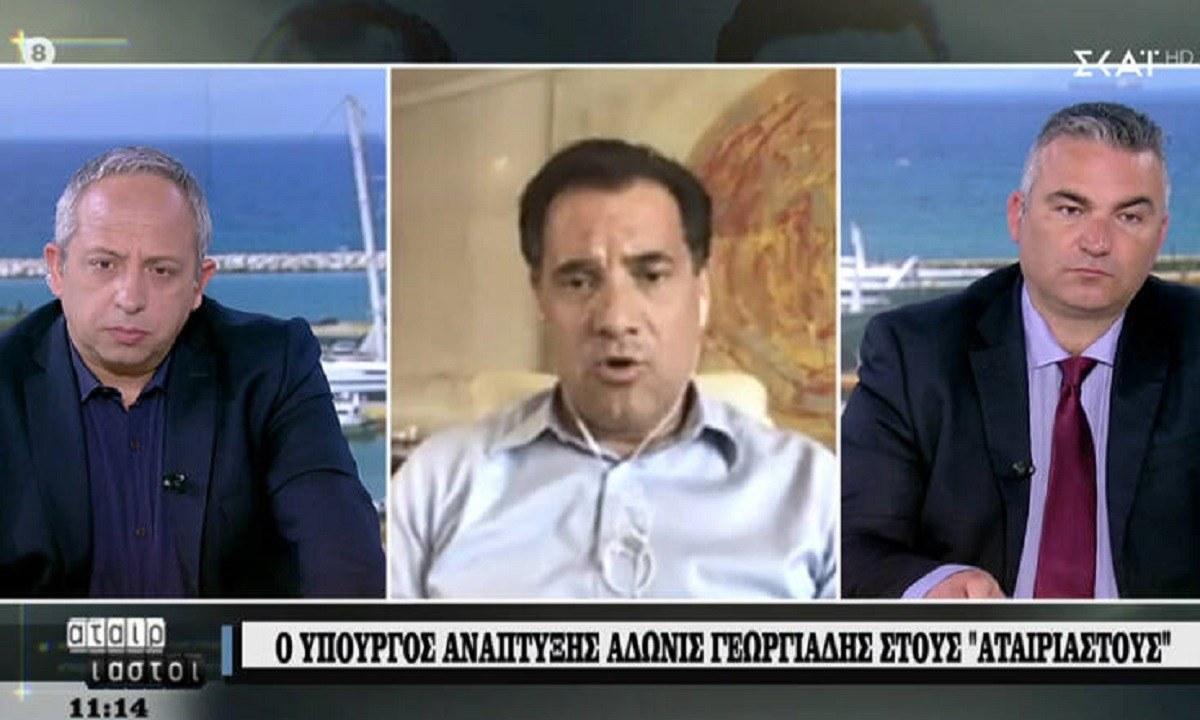 """Άδωνις Γεωργιάδης: «Όταν οι έμποροι λένε """"δεν πάμε καλά"""" είναι κωδική ονομασία πως πάνε καλά»! - Sportime.GR"""