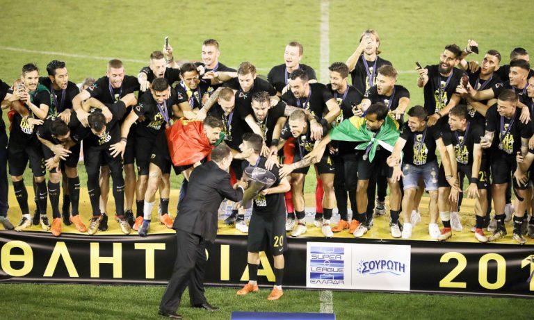 AEK: «Το πρωτάθλημα του 2018 ήταν η ρεβάνς μιας ολόκληρης γενιάς» (vid)