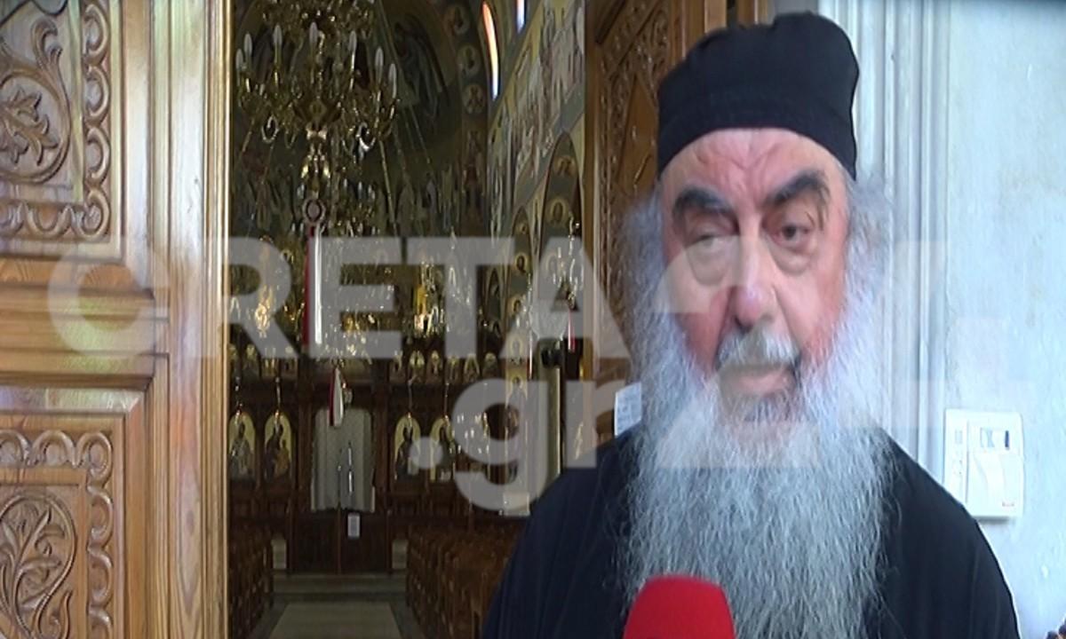 Ιερέας Κρήτη