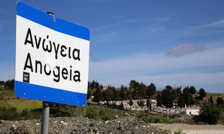 Δεν μπορείς να τσουβαλιάσεις την κουλτούρα της Κρήτης για ένα φονικό