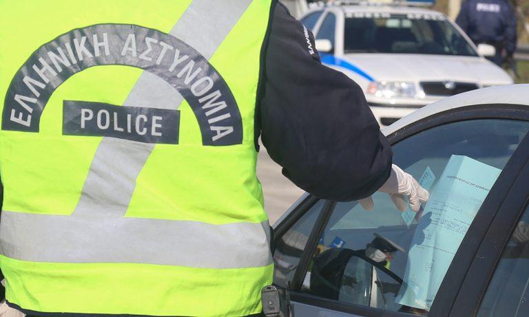 Πρέβεζα: Μεθυσμένος σάτυρος με μαχαίρι παρενόχλησε γυναίκα