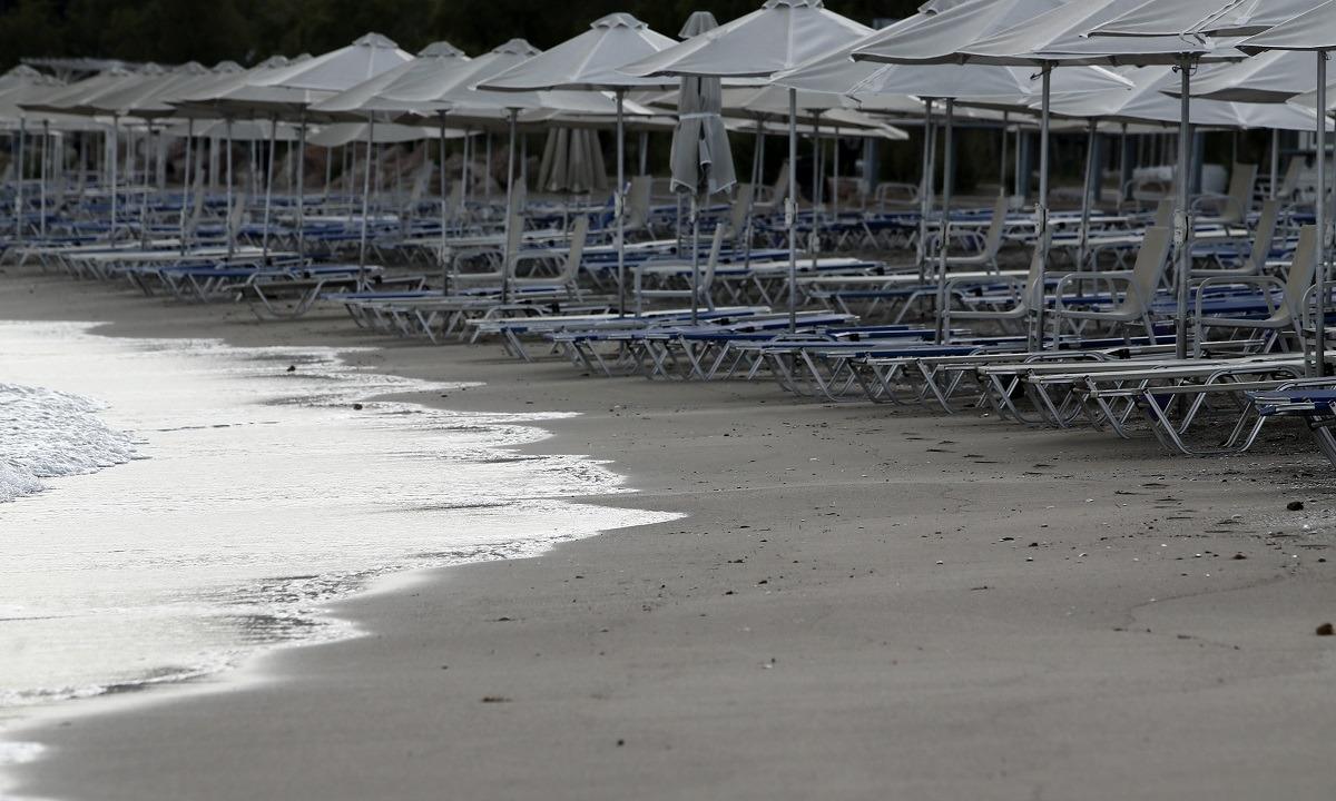 Επίδομα διακοπών σε 250.000 Έλληνες!