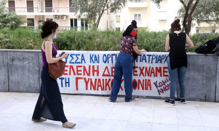 Ένωση Εισαγγελέων: Απαξιωτικά τα σχόλια για τους παράγοντες της δίκης Τοπαλούδη